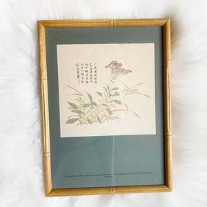 Bamboo Wall Decor / Art